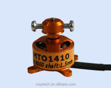 Maytech brushless dc motor/Jet Engine 1105 4000 KV Rc airplane/Helicopter Spare Parts