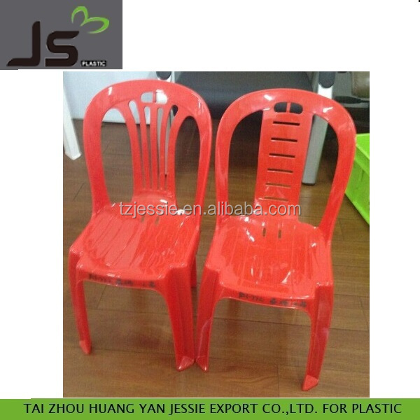 used mould for baby chair, second hand baby chair mould ready for shipping