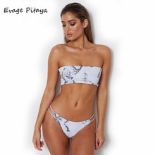 Evage pitaya High quality Snake print on line Cheeky Cut bikini bottom 2017 maillot de bain femme brazilian bikini