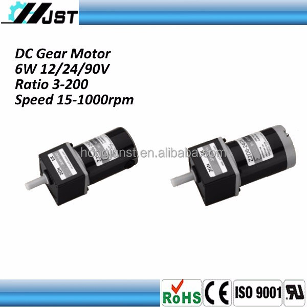 high quality 6W high micro permanent magnetic dc gear motor