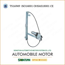 Auto Parts Electric Window Regulator and DC Car Windows Motor 7749403 FIAT Uno