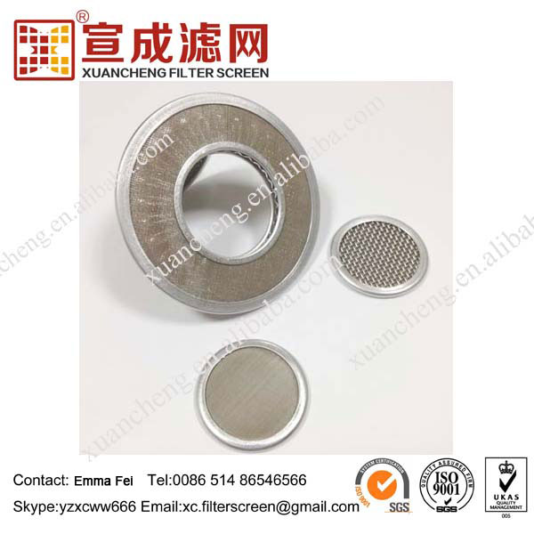 Stainless Steel Filter Mesh Pack Distributor