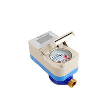 Best choose smart card middle impeller flow water meter