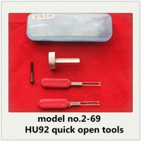 1-46 GOSO CAR LOCKSMITH TOOLS --7PIN TUBULAR LOCK PICK SET