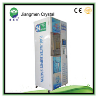 reverse osmosis drinking water vending kiosk machine for self service