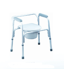 BS - 595 Hospital Commode Chair For Disabled People