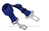 2015 New Adjustable Portable Durable Pet Dog Car Travel Safety Leash Seat Belt