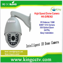 36X Optical Zoom IR Distance Indoor and Outdoor waterproof PTZ Camera Price