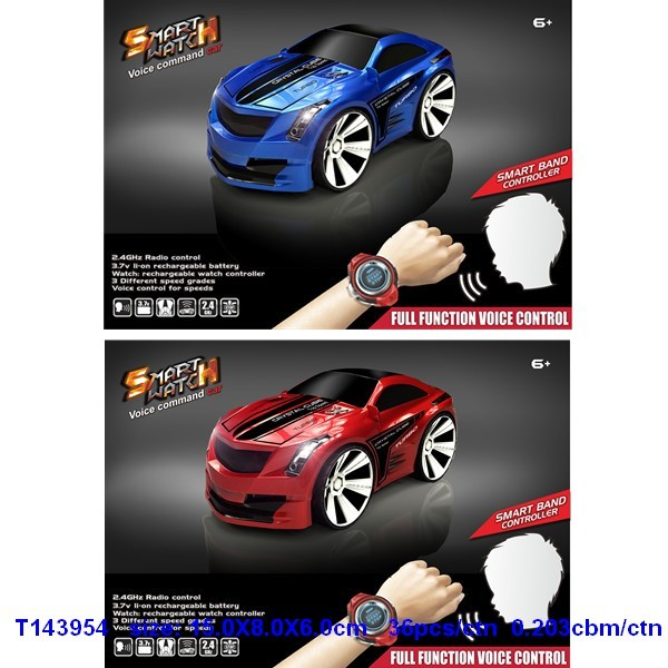 Full function voice control car voice start car