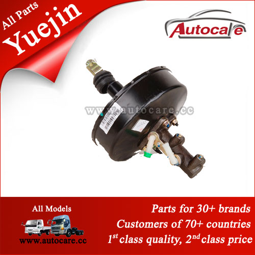 Hot sale Yuejin Auto Parts Vacuum Booster Assy 3471A52-001