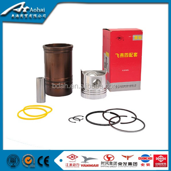 Trade assurance S1115 cylinder liner kit for water-cooled diesel engine parts