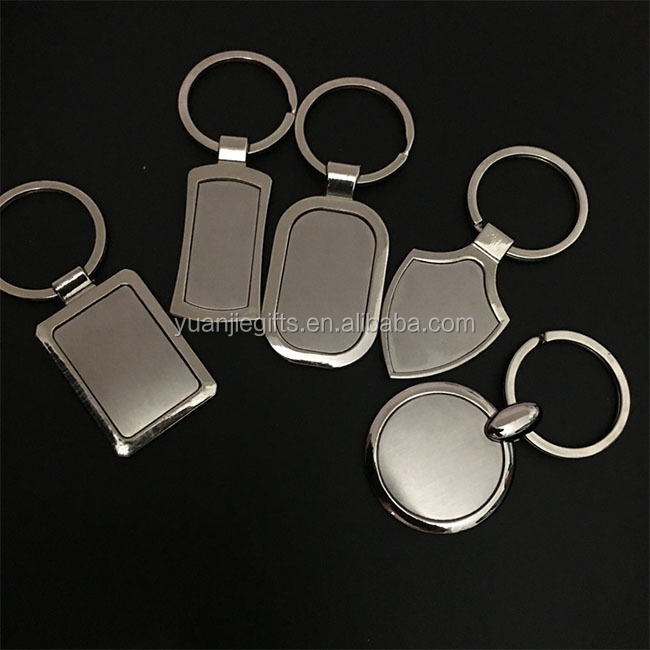 Different shape metal blank key chains with no miniman quantity