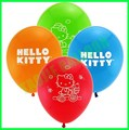 12 inches party Balloons,latex balloon