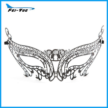 Luxury Venetian Metal Masquerade Mask For Women