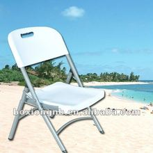 Plastic folding bench chair(BXC53)