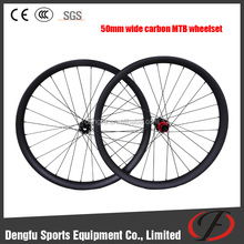 New carbon MTB rims model 50mm wide hookless wheelset for 27.5er plus MTB frame