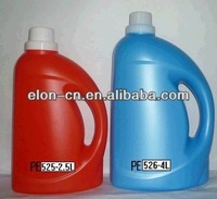 custom label household liquid detergent 1 liter