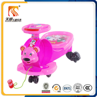 Ride on kids plasma swing toy car for big baby wiggle car cheap price on sale