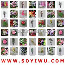 ARTIFICIAL FLOWERS PINEAPPLE Wholesale for Artificial Flower & Wreath