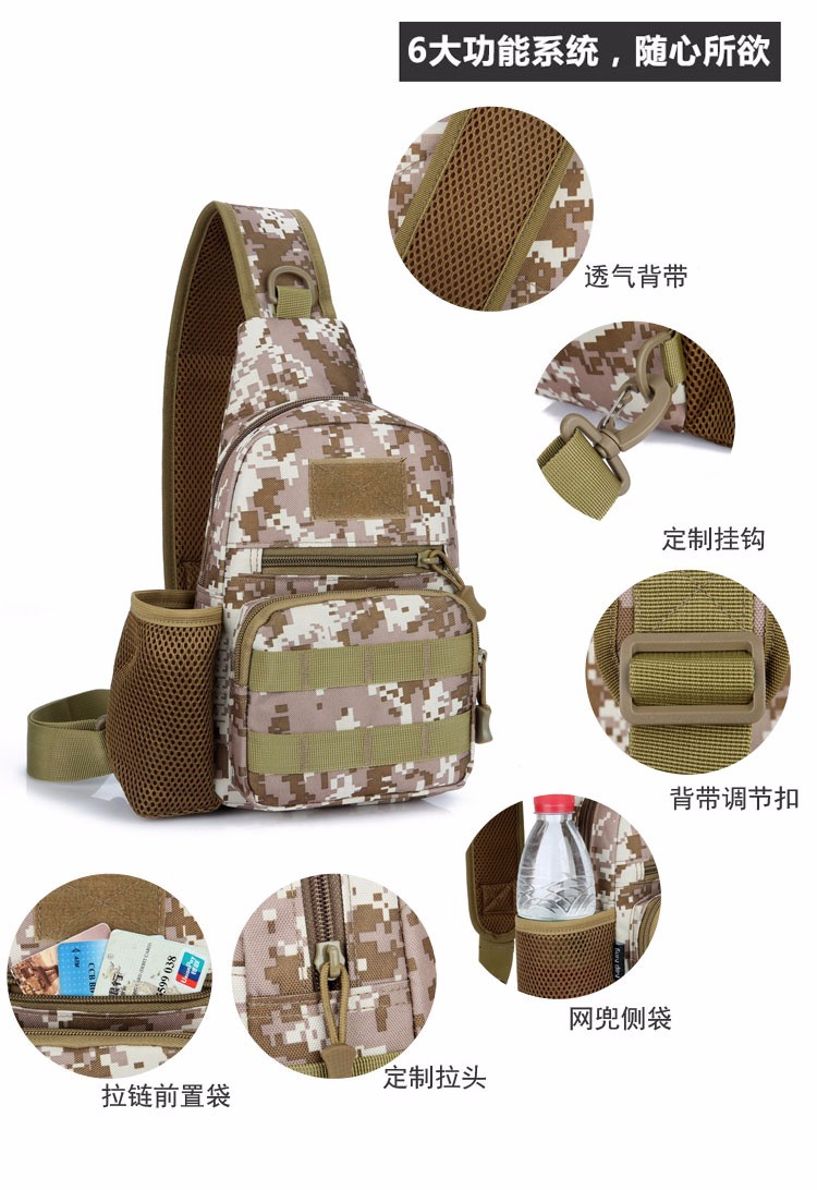 30% off 2018 fashionable camouflage one shoulder strap chest bag with bottle pocket for hiking and daily use