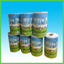 Auto tracing plastic roll film with transparent window for food packaging