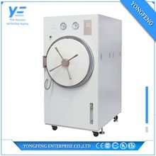 Electric boiling autoclave steam sterilization with low price