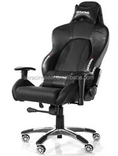 Akracing 2014 new product pu leather computer chair