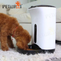 2016 New large self-control automatic dog feeder with touch button