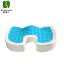 Healthy Fabric Orthopedic Cushion Comfort Memory Foam Gel Seat Cushion
