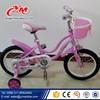 Steel aluminum chopper bikes for kids, bicycle for children , kids bicycles for sale
