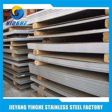 China Supplier 4X8 0.5Mm Thick Weight Of 304 Stainless Steel Sheet