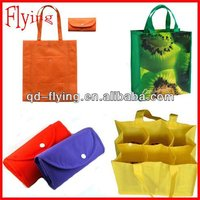 Eco-friendly waterproof pp non woven bags/nonwoven shopping bags/non-woven promotional gift bags