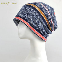 new models printing warm ladies fashion patterns lady hat