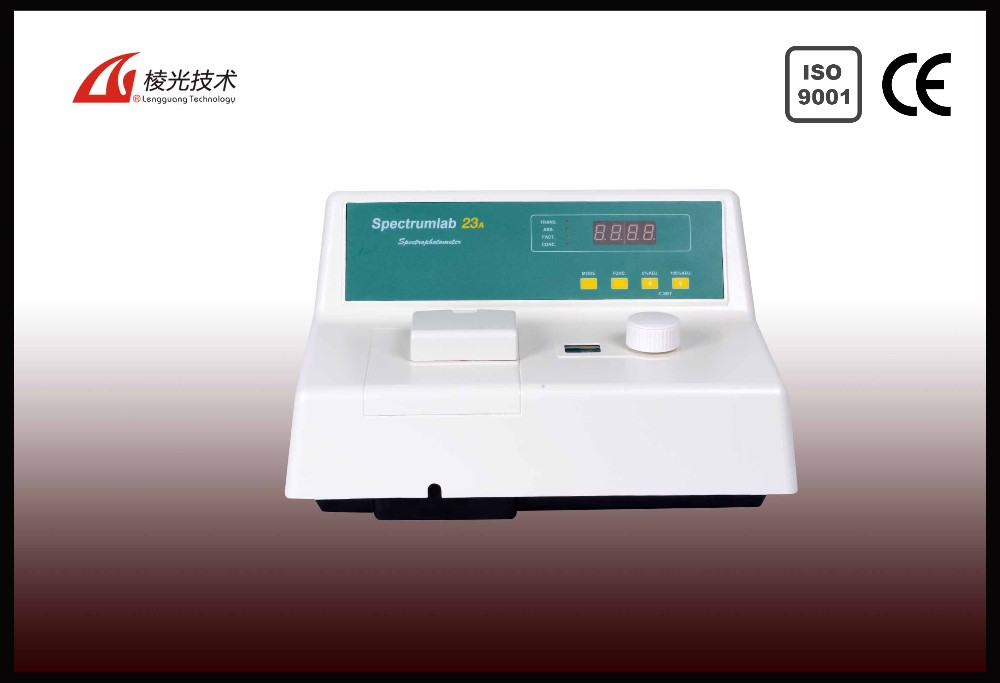 S23A visible spectrophotometer measuring instruments