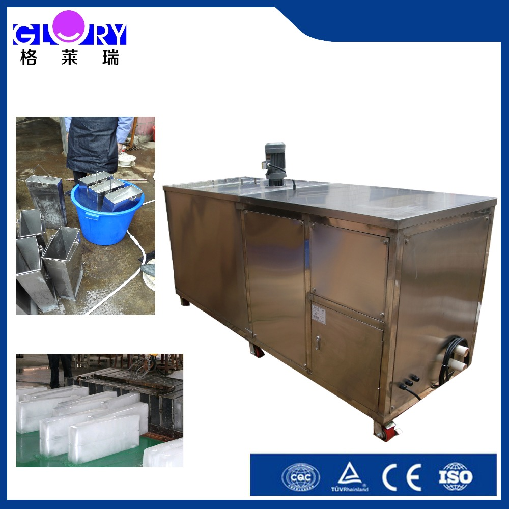 Glory Factory Directly Sell Gl Ib10 Model Ice Cube Making
