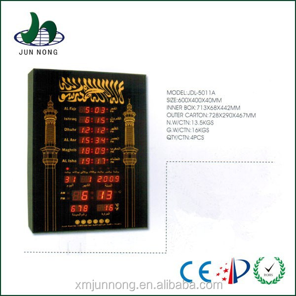 Electronic led muslim prayer azan alarm large digit time clock