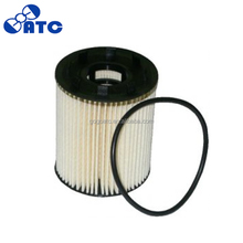 wholesale oil filter 73500049 0073500049 for auto engine lubrication system