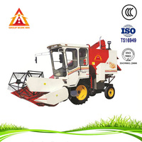 low price hot sale rice reaper harvester for agriculture