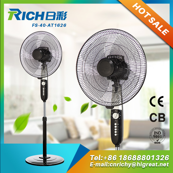 industrial air cooler battery operated fan