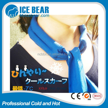 Blue Cool scarf