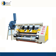 Corrugated Cardboard production line/Carton box making machine prices