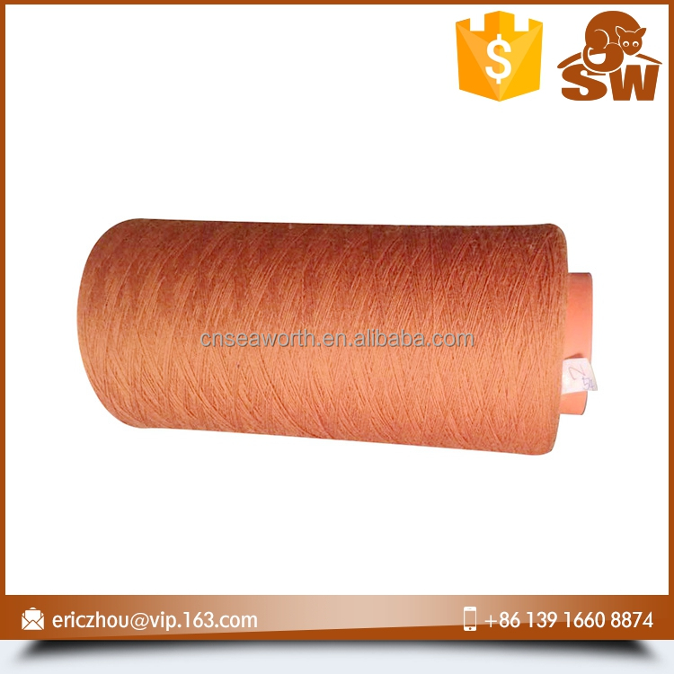 Supply popular muti-color weaving worsted yarns 100% wool