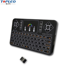 Well-known for its fine quality 7 Backlit colors electronic laptop TV Boxes wireless mini keyboard
