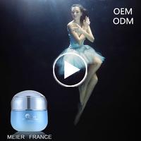 OEM/ODM save 20% best moisturizing natural face cream lotion
