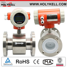 Intelligent/smart digital electromagnetic water flow meters