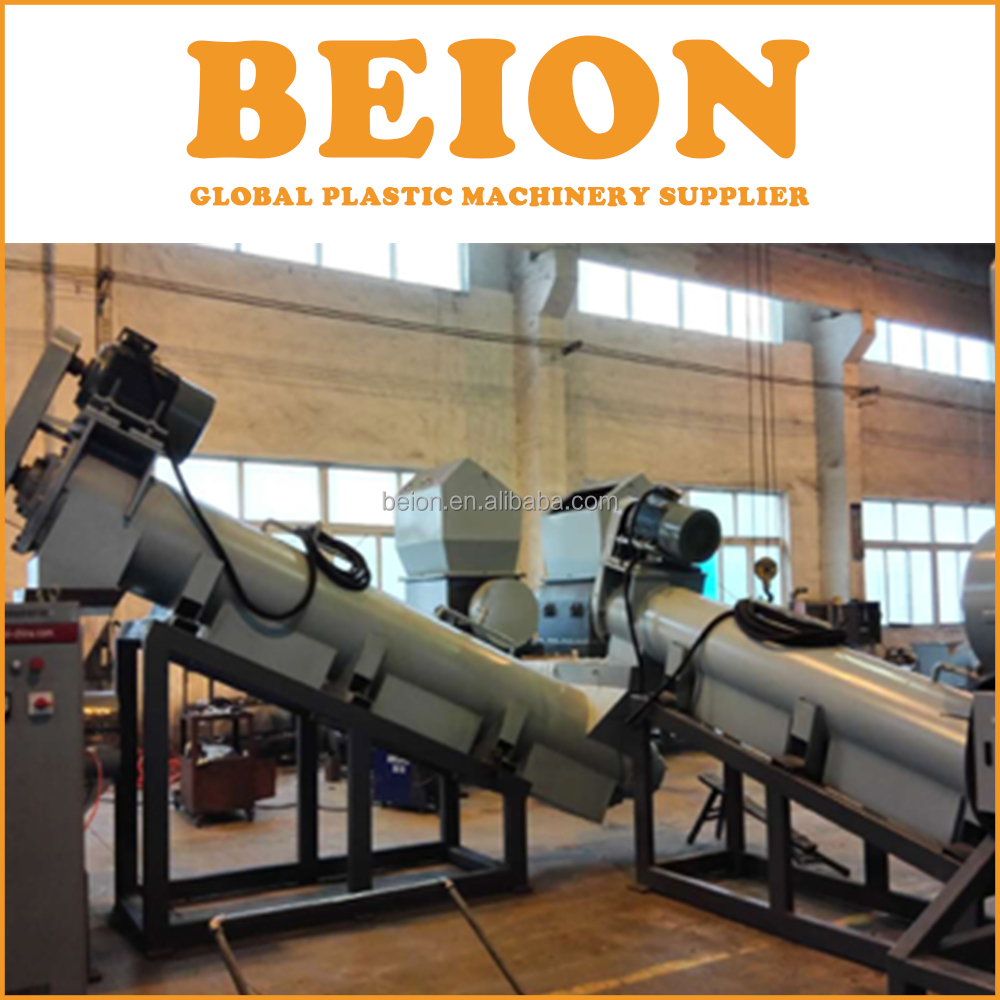 BEION recycling series Plastic Bags Films Washing Drying system