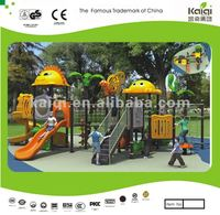 Updated KAIQI Animal Series family fun outdoor games