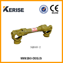 Spare parts tractor pto shaft cover for machine