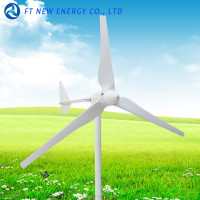 1KVA home use mini wind turbine generator price