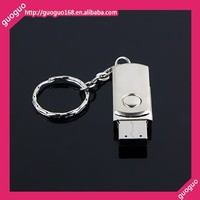 Promotion gift special metal 8gb usb flash drive for sony with key ring